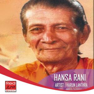 Harun Lanthra 歌手頭像