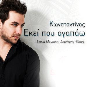 Konstantinos 歌手頭像