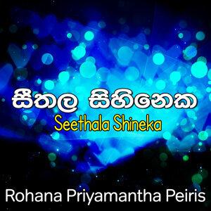 Rohana Priyamantha Peiris 歌手頭像