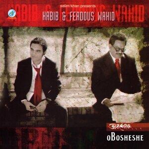 Habib, Ferdous Wahid 歌手頭像