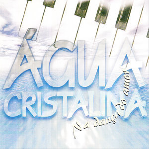 Banda Água Cristalina アーティスト写真