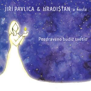 Jiří Pavlica & Hradišťan アーティスト写真