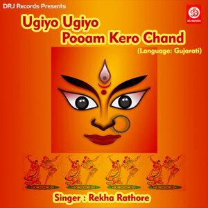 Rekha Rathore 歌手頭像