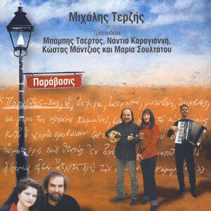 Mihalis Τerzis 歌手頭像
