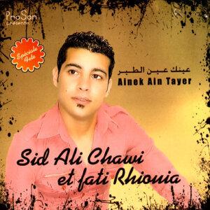 Sid Ali Chawi & Fati Rhiouia 歌手頭像