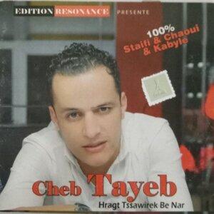 Cheb Tayeb 歌手頭像