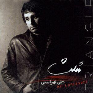 Ali Lohrasebi 歌手頭像