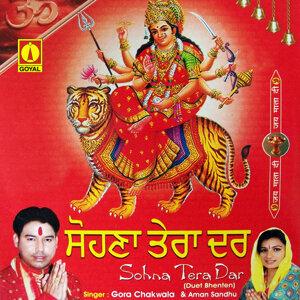 Gora Chak Wala | Aman Sandhu 歌手頭像