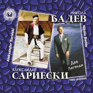 Nikola Badev / Aleksandar Sarieski 歌手頭像