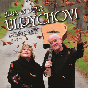 Petr Ulrych 歌手頭像