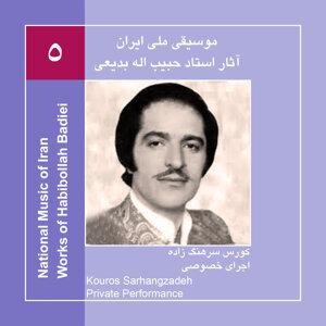 Kouros Sarhangzadeh
