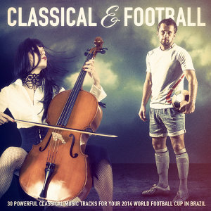 The World Cup Classical Music Orchestra アーティスト写真