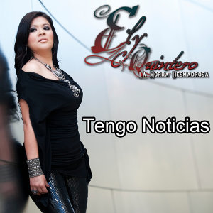 Ely Quintero 歌手頭像