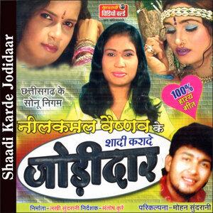 Neelkamal Vaishnav 歌手頭像