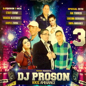 DJ Proson 歌手頭像