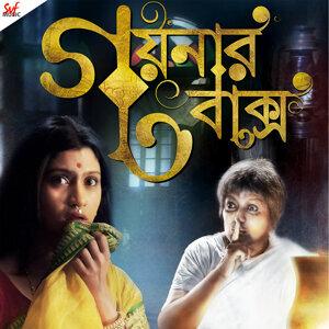 Debajyoti Mishra 歌手頭像