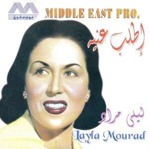 Laïla Morad 歌手頭像