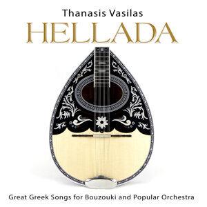 Thanasis Vasilas 歌手頭像