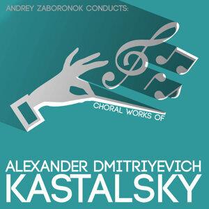 Andrey Zaboronok 歌手頭像