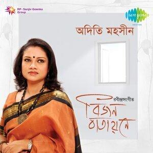 Aditi Mohsin 歌手頭像