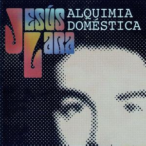 Jesús Lara 歌手頭像