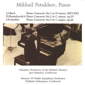 Mikhail Petukhov, Russian Music Society 歌手頭像