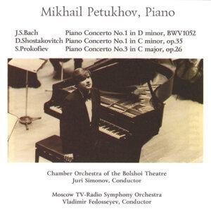 Mikhail Petukhov, Russian Music Society アーティスト写真