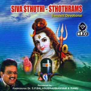 Ramu|S P Balasubrahmanyam 歌手頭像