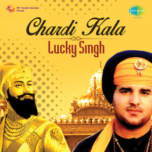 Lucky Singh アーティスト写真