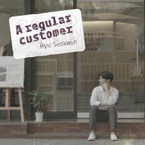 Ryuseokwon アーティスト写真