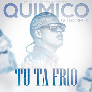 Quimico Ultra Mega アーティスト写真