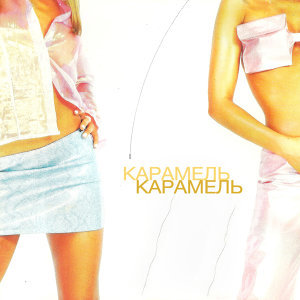 Karamel 歌手頭像