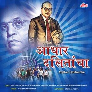 Prakashnath Patankar 歌手頭像