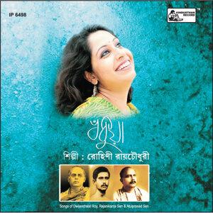 Rohini Raychaudhuri 歌手頭像
