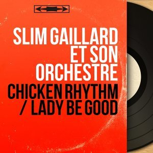 Slim Gaillard et son orchestre アーティスト写真