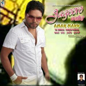 Aman Mann, Sudesh Kumari 歌手頭像