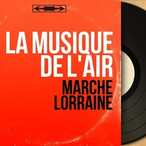 La Musique de l'air アーティスト写真