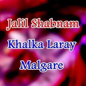 Jalil Shabnam アーティスト写真