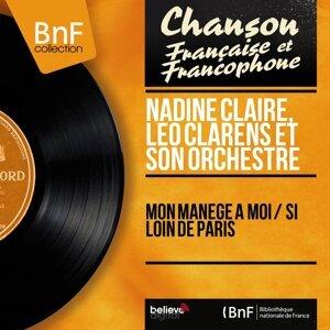 Nadine Claire, Léo Clarens et son orchestre アーティスト写真