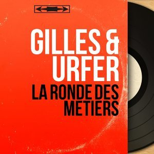 Gilles & Urfer アーティスト写真