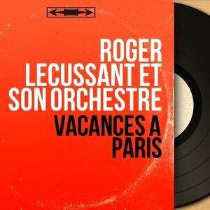 Roger Lecussant et son orchestre アーティスト写真