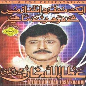 Attaullah Khan Essa Khailvi 歌手頭像