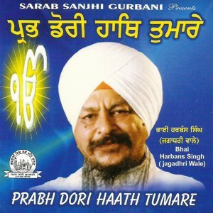 Harbans Singh 歌手頭像