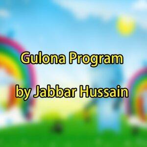 Jabbar Hussain 歌手頭像