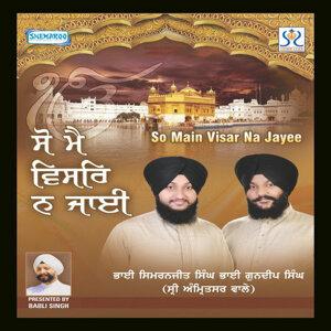 Bhai Simranjit Singh 歌手頭像