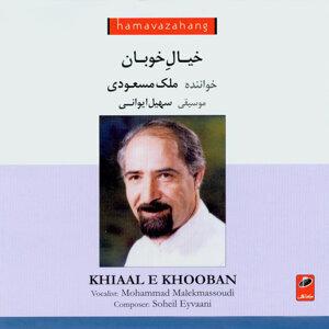 Mohammad Malekmasoudi 歌手頭像