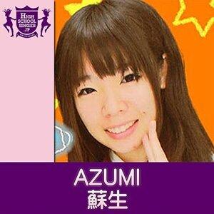 AZUMI 歌手頭像