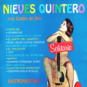 Nieves Quintero 歌手頭像