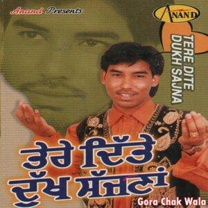 Gora Chak Wala 歌手頭像