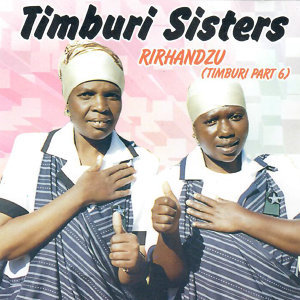 Timburi Sisters 歌手頭像